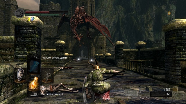 Demon's souls on pc install rpcs3, settings and gameplay (15. 07.