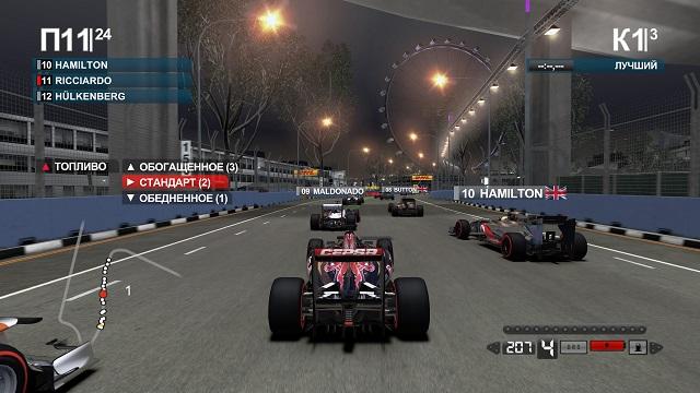 Скачать 1 2011 / 1 Формула 1