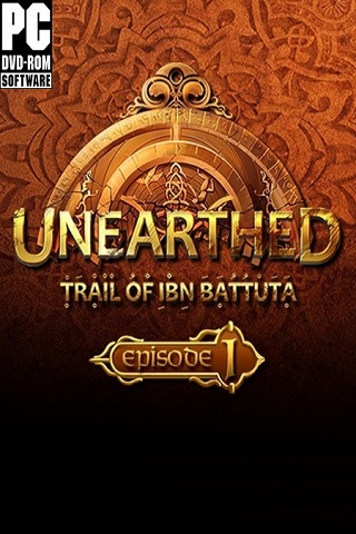 Unearthed Trail of Ibn Battuta