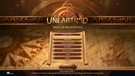 Unearthed Trail of Ibn Battuta Episode 1