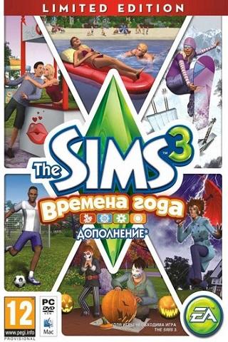 The Sims 3 Seasons скачать торрент