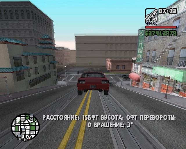Скачать gta san andreas с русскими машинами через торрент - 3