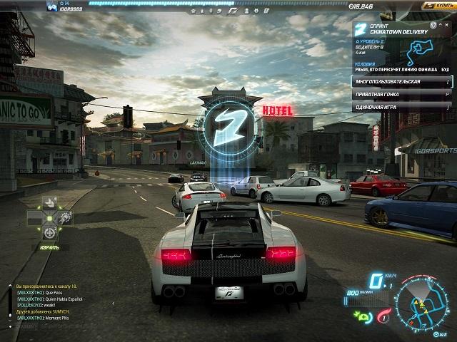 Need for Speed ProStreet  дата выхода системные