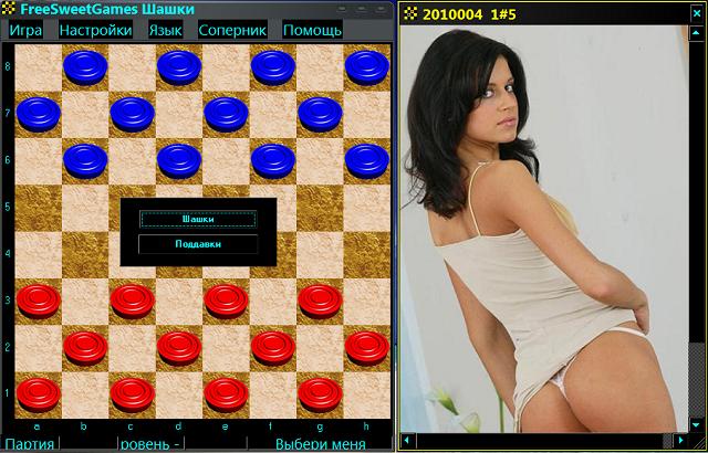 igri-eroticheskie-na-russkom-yazike