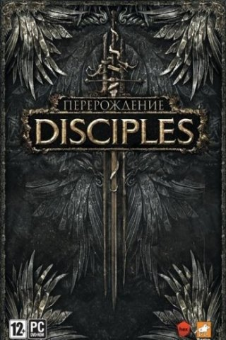 Disciples 3: Regeneration