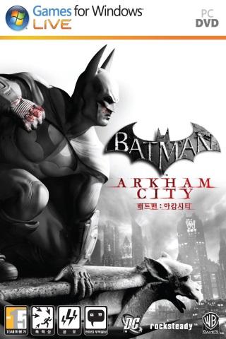 Скачать игру на ПК Batman Arkham Asylum