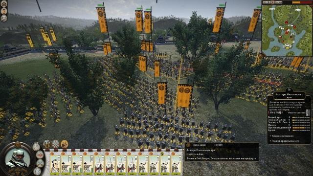Total war: shogun 2 fall of the samurai скачать торрент.
