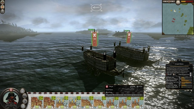 Total war shogun 2 fall of the samurai – pc – skidrow – torrent.