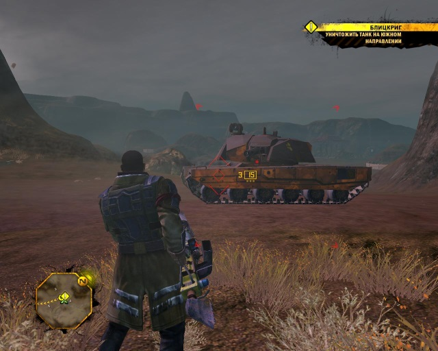 Red Faction: Guerrilla (2 9) PC | RePack by Mizantrop1337