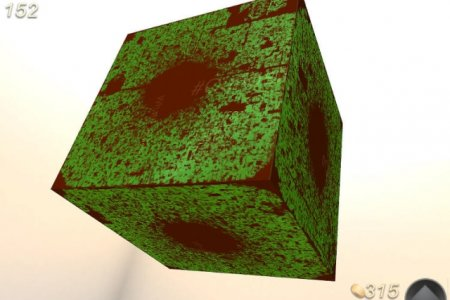 Curiosity: Whats in the Cube