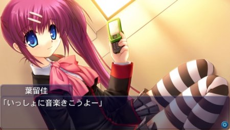 Little Busters: Converted Edition