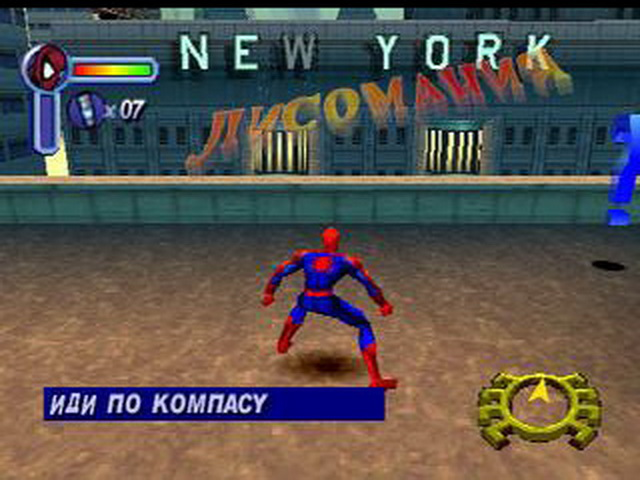 Spider-man 2000 free download « igggames.
