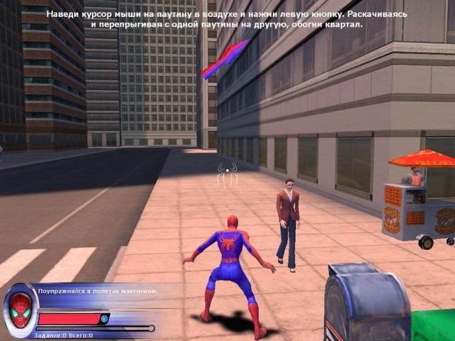 Скачать старую игру человек паук на пк