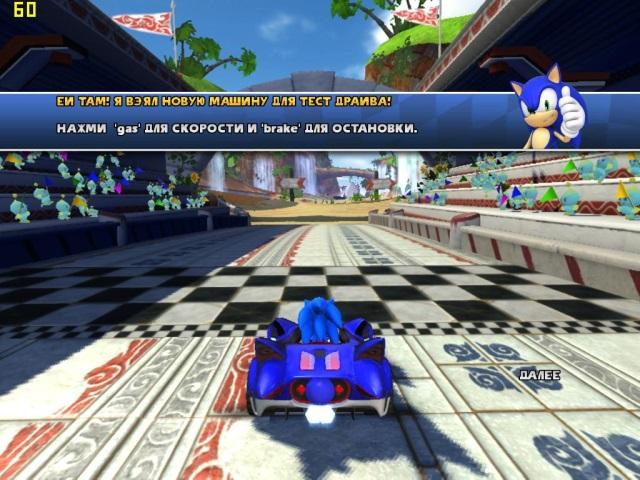 Скачать торрент игру sonic racing на компьютер