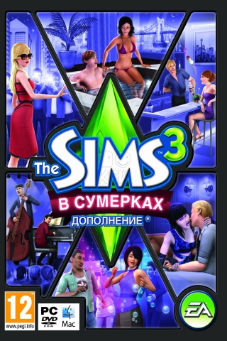 The Sims 3 Late Night