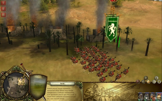 Игра lionheart kings crusade (2010) скачать через торрент на pc.