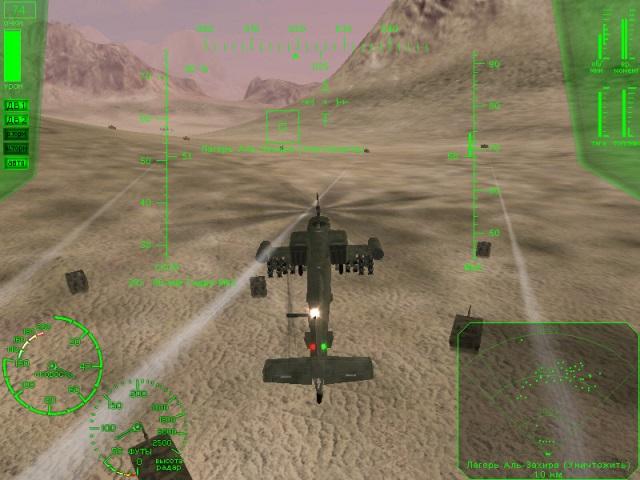 Скачать через торрент apache air assault rus