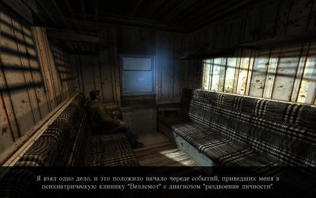 the darkness 1 скачать торрент pc