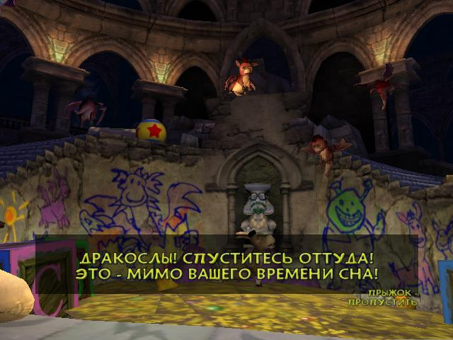 Shrek superslam (2005) xbox360 скачать игру на xbox 360.