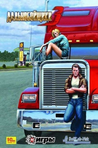 Truckers 3: Conquest of America