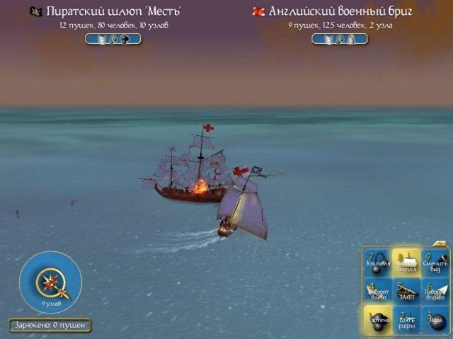 Скачать пираты! / sid meiers pirates (rus) через торрент.