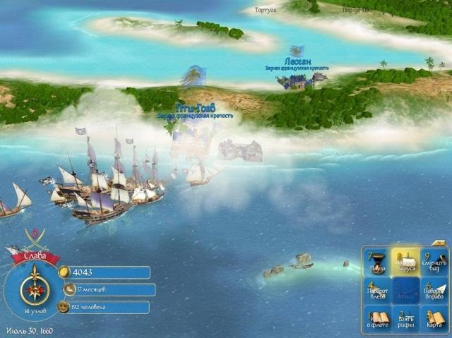 Sid meier's pirates (2) прочие игры корсарской тематики.