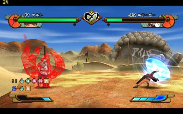 Naruto ninja impact скачать 1. 0 на psp.