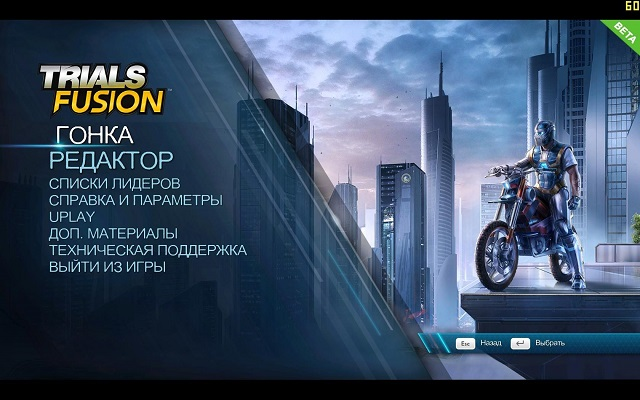 препятствия на мотоциклом скачать игру