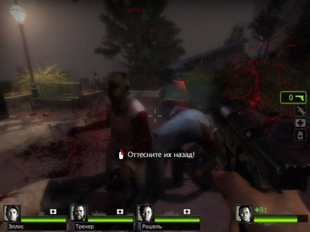 Left 4 Dead 2 The Passing