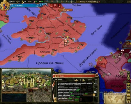 Europa Universalis 3: Heir to the Throne