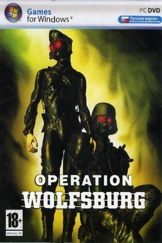 Operation Wolfsburg