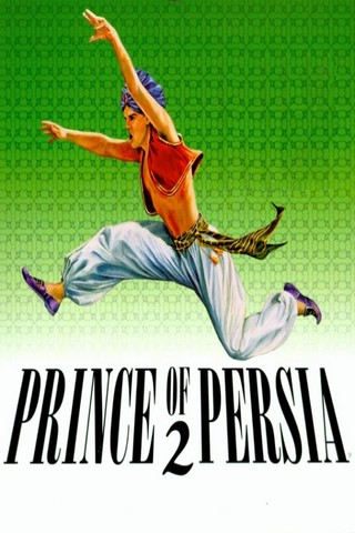 Prince of Persia 2: The Shadow