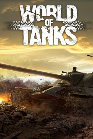 Зоны пробития для world of tanks куда установить