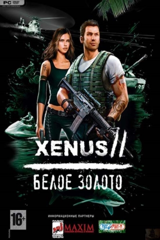 Xenus 2: White Gold