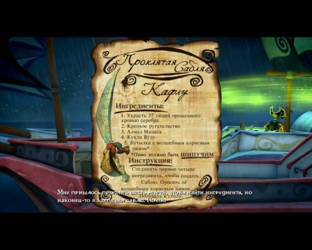 Tales of Monkey Island: Chapter 1 Launch of the Screaming Narwhal