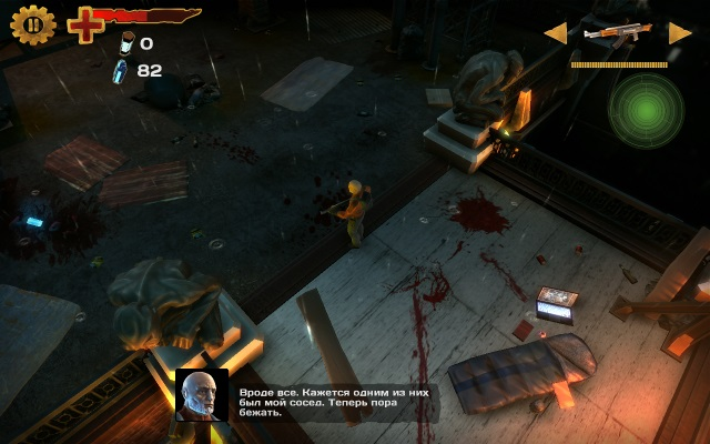 Guns'n'Zombies 2014 pc game Img-3