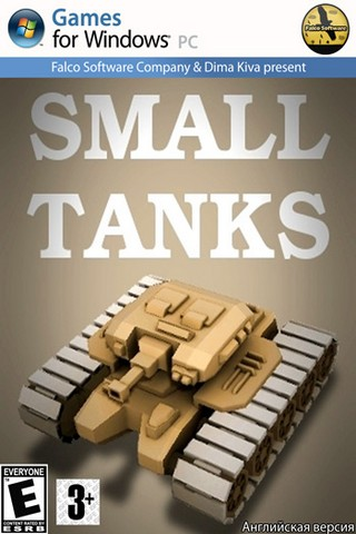 Small Tanks
