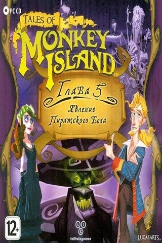 Tales of Monkey Island Chapter 5