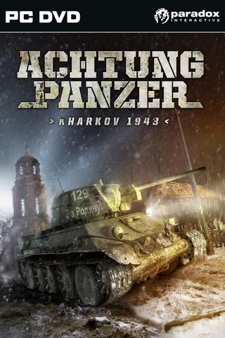 Achtung panzer скачать.