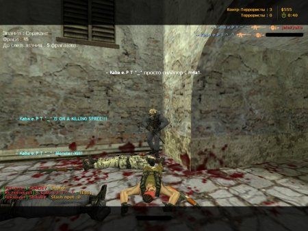 CS: Counter – Strike 1.6