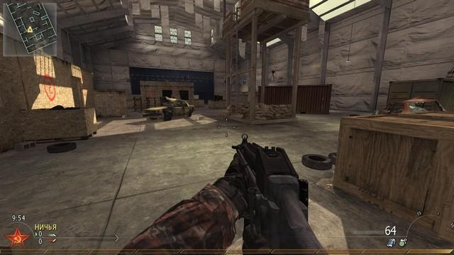 Call of duty: modern warfare 2 multiplayer only дополнительные.