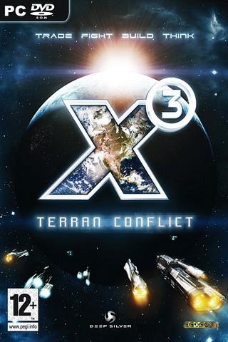 Кряк X3 Земной Конфликт