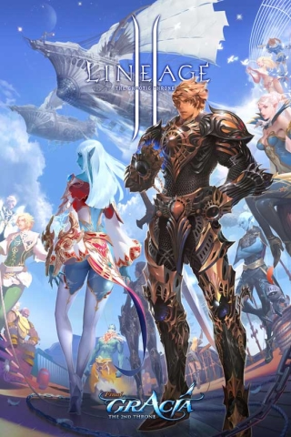 Lineage 2 – Gracia Epilogue