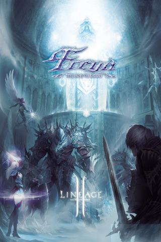Lineage 2 The 2nd Throne Freya