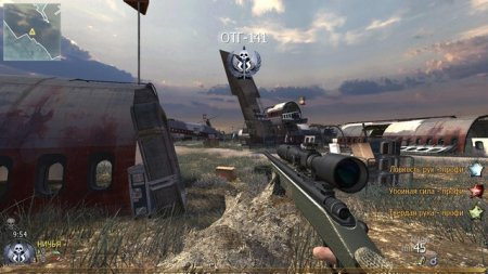 Call of Duty: Modern Warfare 2 – Multiplayer