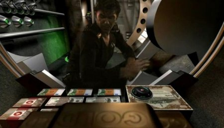 Darkstar: The Interactive Movie