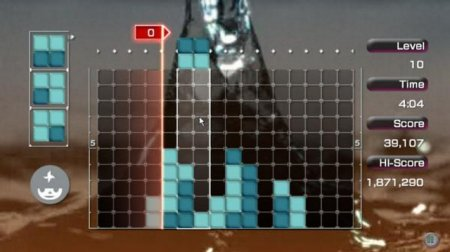 Lumines: Advance Pack