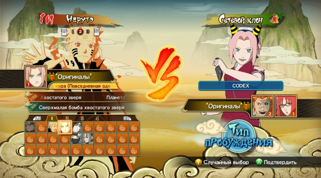 Naruto shippuden: ultimate ninja storm 3 full burst hd free.