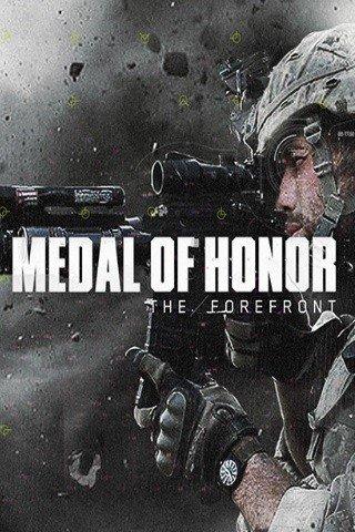 Medal of honor forefront скачать игру.