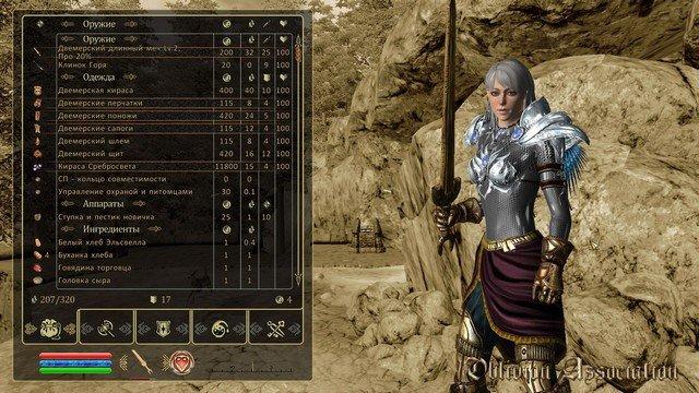 Скачать через торрент моды игры Oblivion